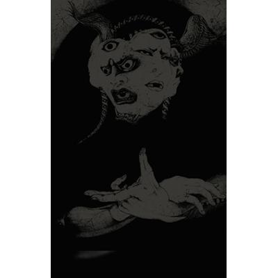 dsr022 : OGOD + Shazzula / Discipline split cassette