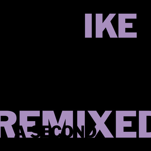 dsr110 : Ike Yard - Remixed